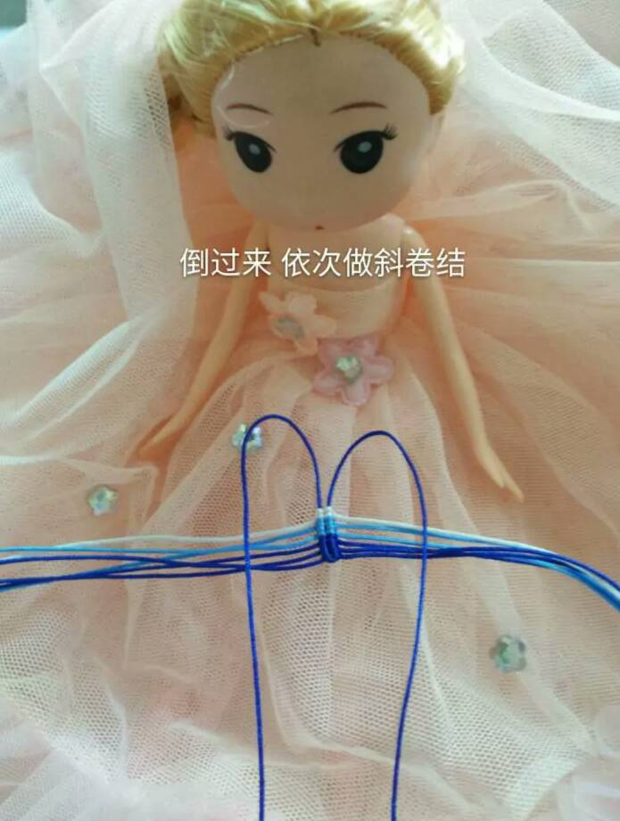 中国结论坛 牡丹瓣第二层教程  立体绳结教程与交流区 134531g8jalgvj4jcl3pv8