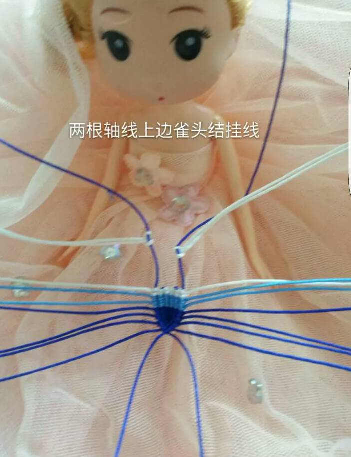 中国结论坛 牡丹瓣第二层教程  立体绳结教程与交流区 134534ebdqxb4p00ksmds6