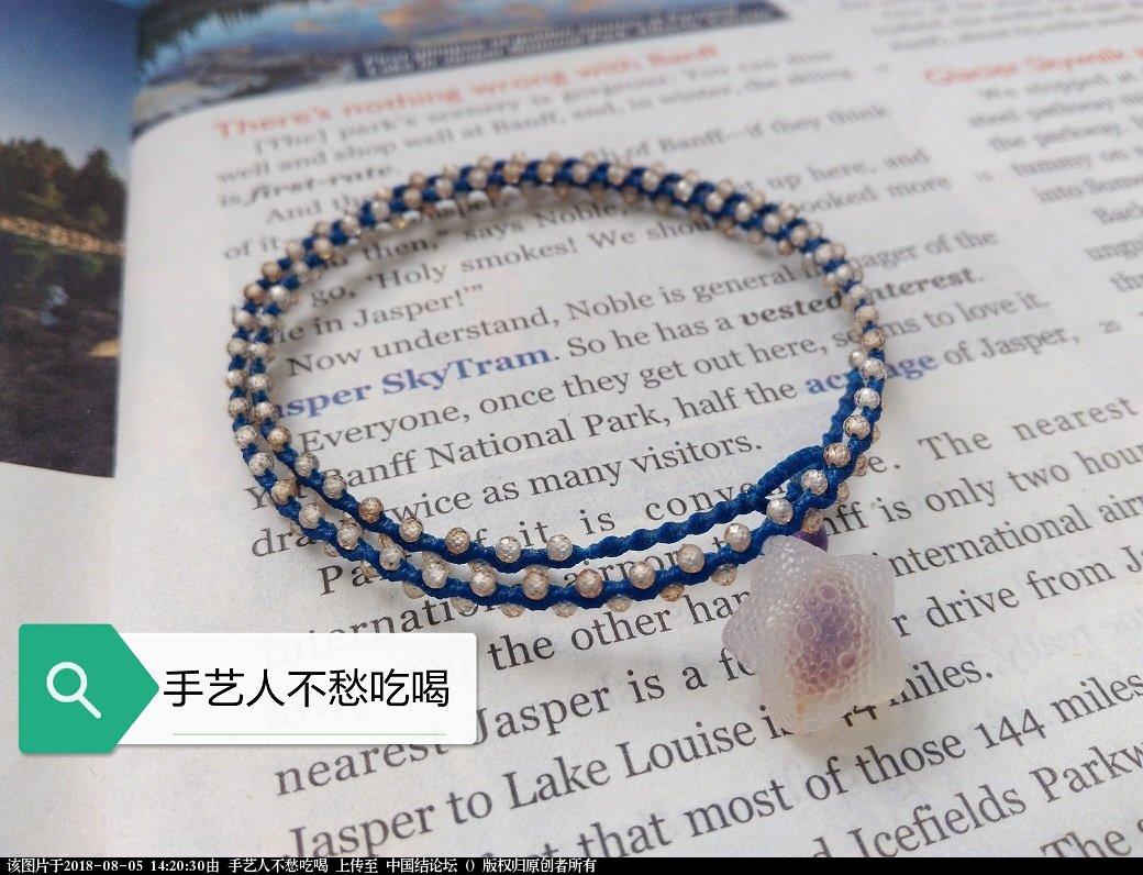 中国结论坛 2018年2月-8月作品  作品展示 141828ie4skknzukuq0z70