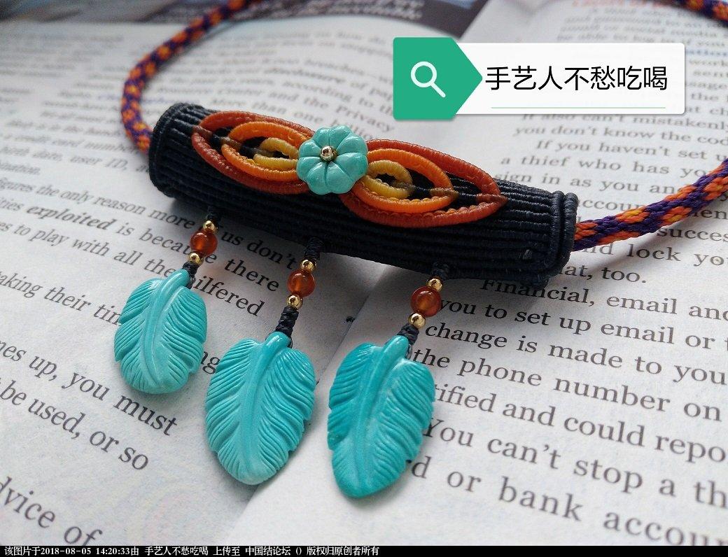 中国结论坛 2018年2月-8月作品  作品展示 141832h1uieurzaiu3alu1