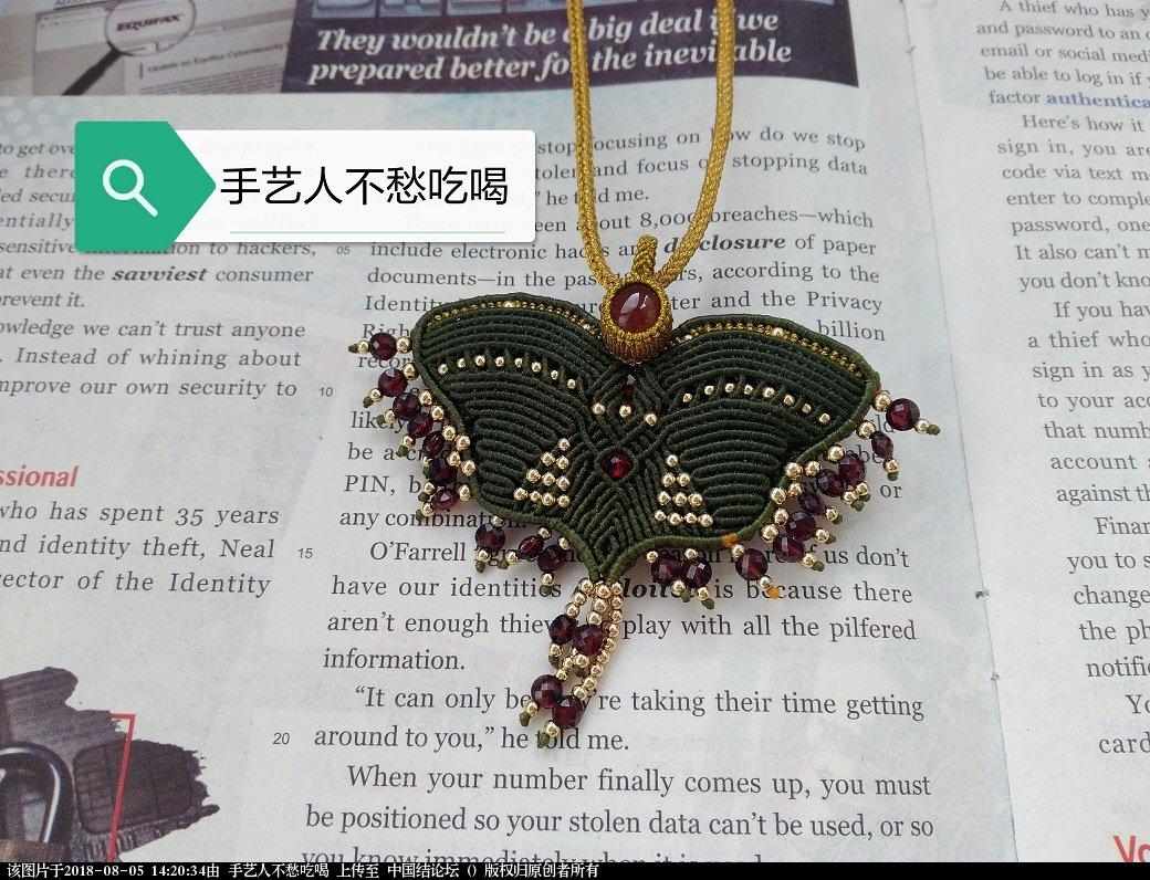 中国结论坛 2018年2月-8月作品  作品展示 141835z6ch68d8mm7j74zv