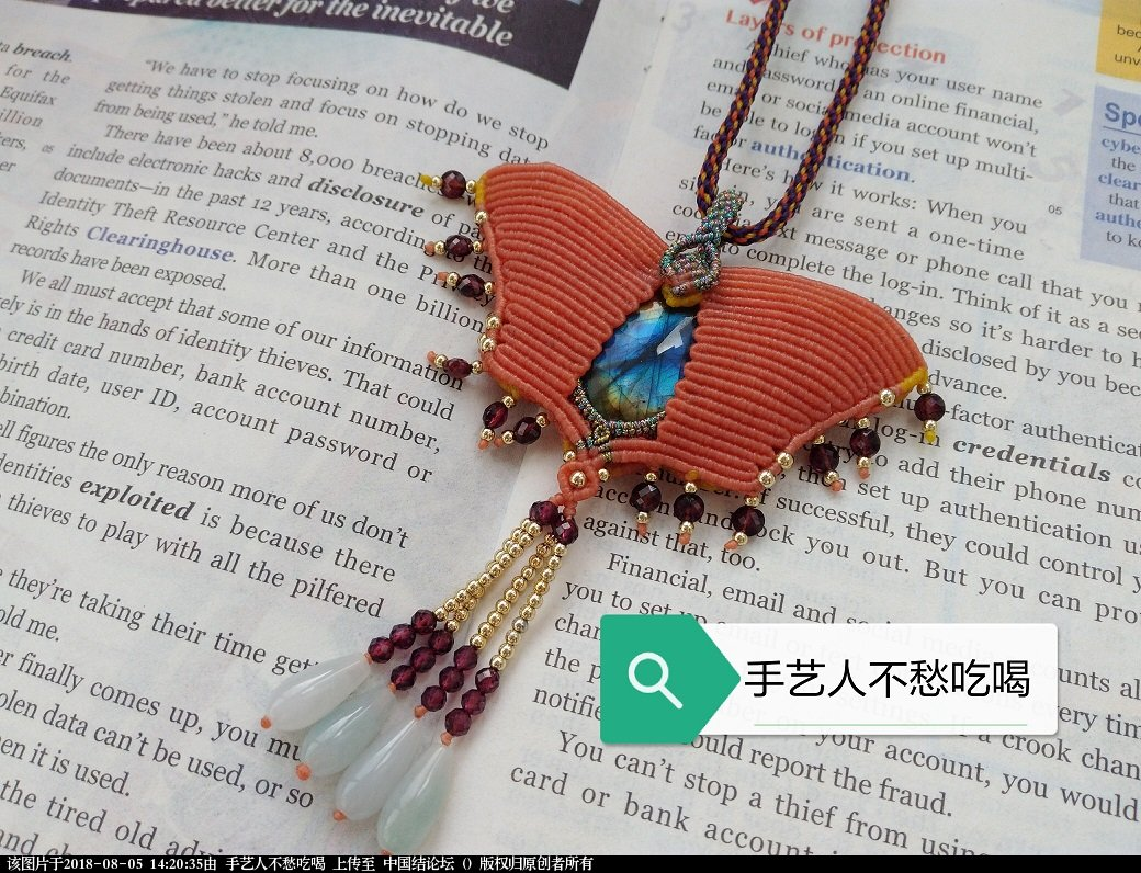 中国结论坛 2018年2月-8月作品  作品展示 141838s3krrdd28xgs8sgd