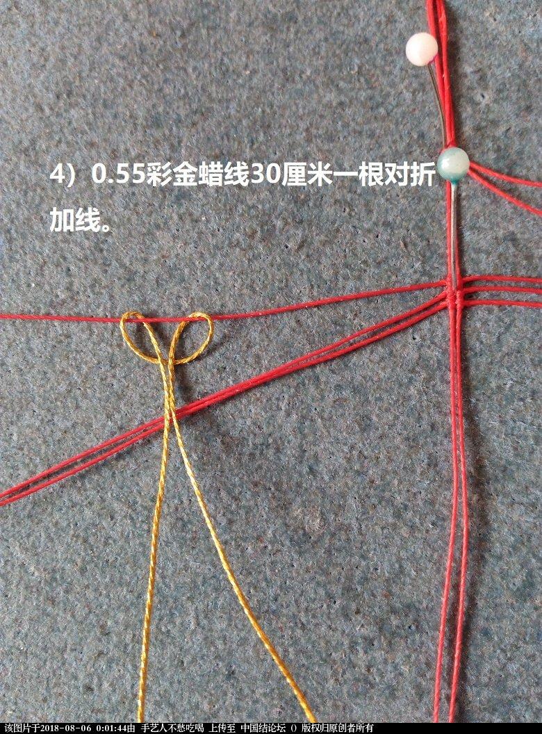 中国结论坛 花颜步摇  图文教程区 000054sm99vmv2pvtev2r7