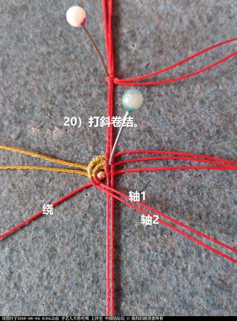 中国结论坛   图文教程区 000529k585jy30y85oorii