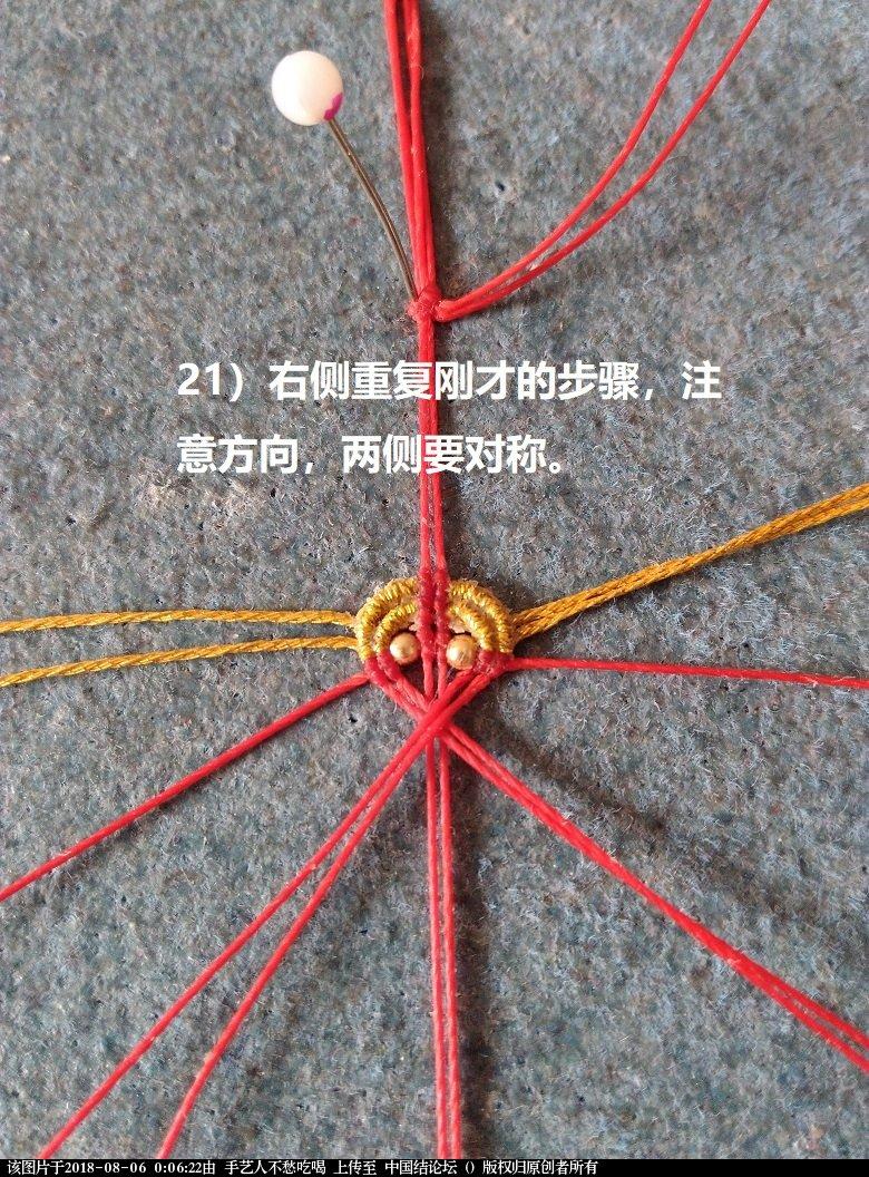 中国结论坛   图文教程区 000529rrhr7o7frabrirrb