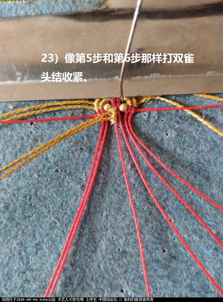 中国结论坛   图文教程区 000532r20rowo9ol27lhp7