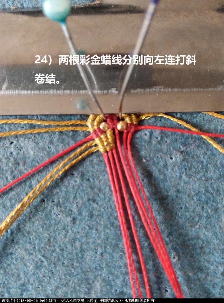 中国结论坛   图文教程区 000534tih7didom5omyhof