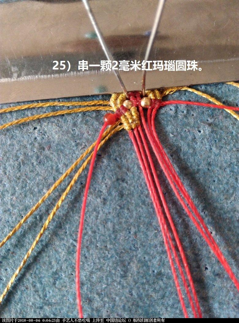 中国结论坛   图文教程区 000539too530erocox3rew