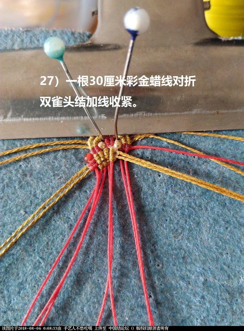 中国结论坛   图文教程区 000756pp7nr4tqjsp2kpmp