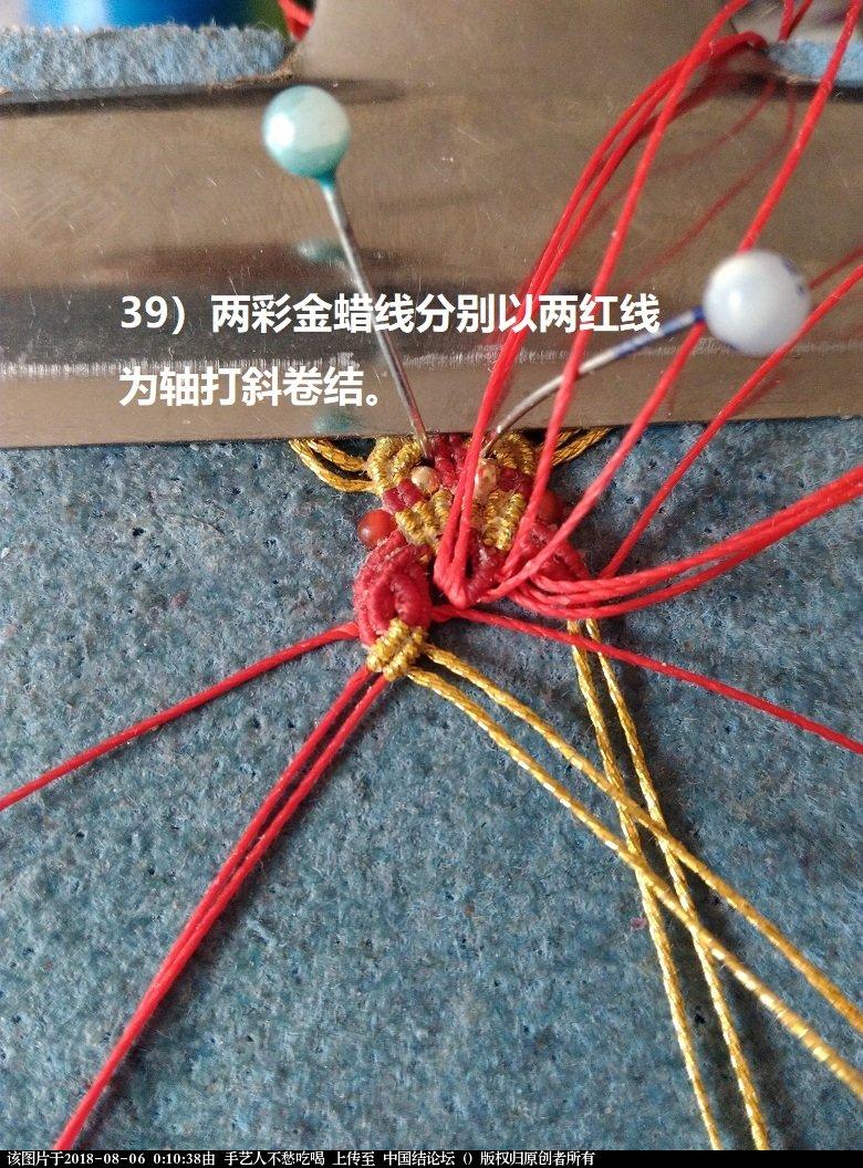 中国结论坛   图文教程区 001002mu17urmhum0w5007