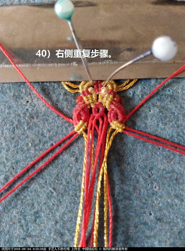 中国结论坛   图文教程区 001003kjxtkkiuoomj2f8y