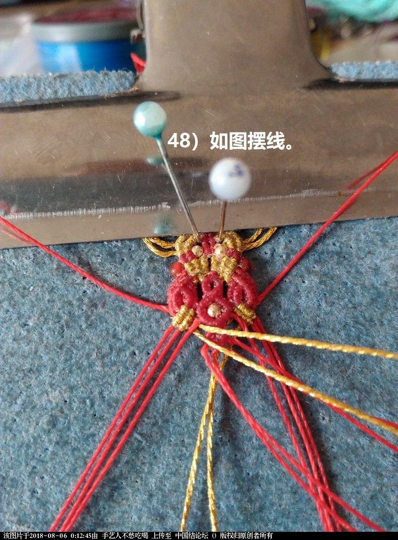 中国结论坛   图文教程区 001207l43vgd4ggkg2gvd3