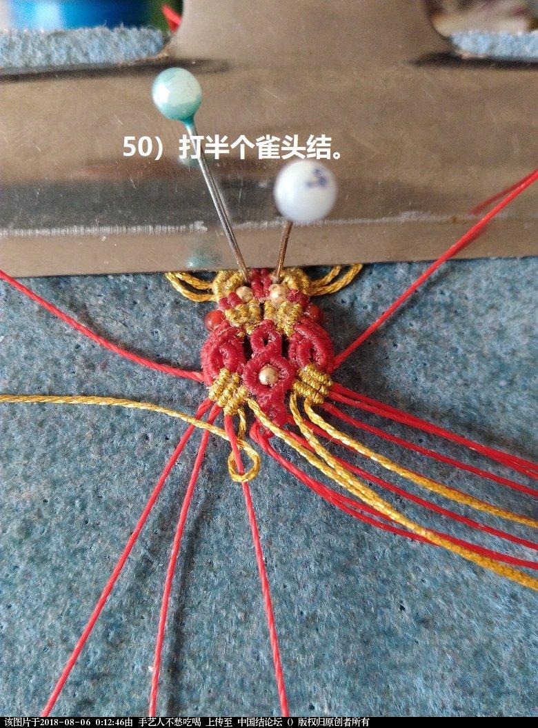 中国结论坛   图文教程区 001208p3dxjk53n3l01sjh