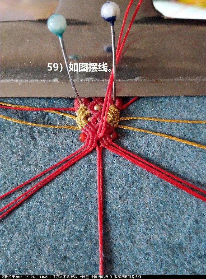 中国结论坛   图文教程区 001352we8wpslq4qul06pf