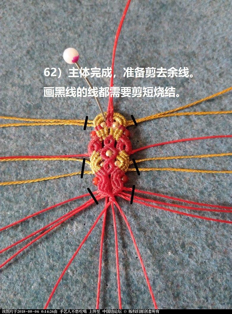 中国结论坛   图文教程区 001354wjnsa0az9aluz2zo