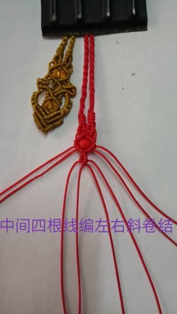 中国结论坛 尾扣教程  图文教程区 181803tjmnqgrvu4wucrnw