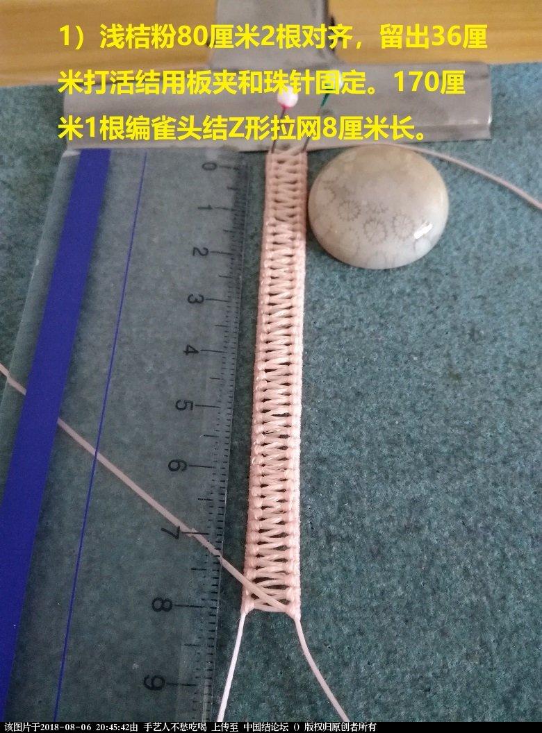 中国结论坛 珊瑚玉太阳花包边吊坠教程  图文教程区 204145rart3rpspc7s0sgg