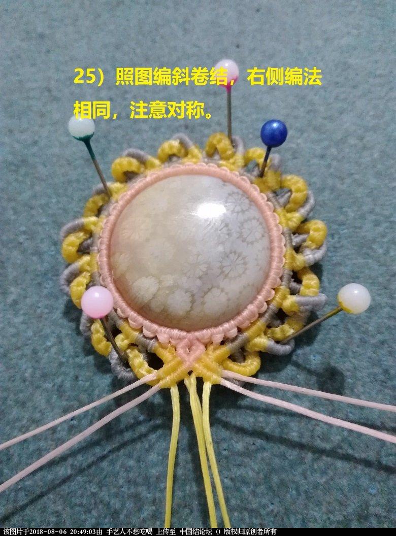 中国结论坛   图文教程区 204743b6z6nzcbwb7ynzhr