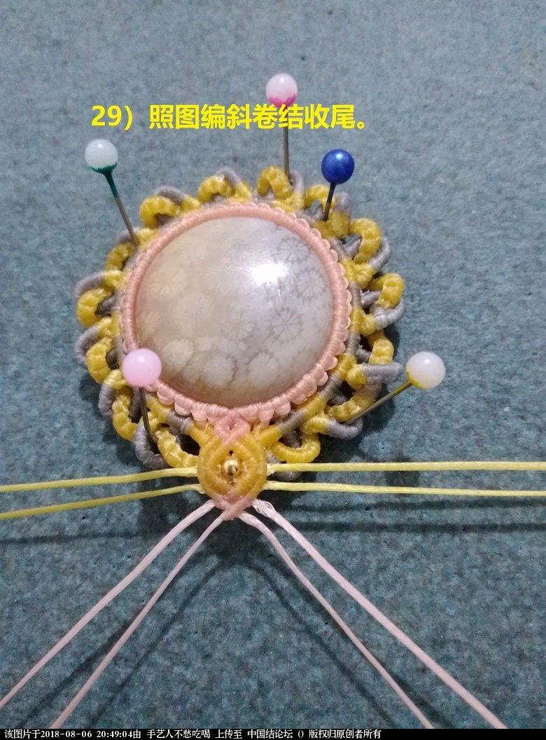 中国结论坛   图文教程区 204748in0u50swziuwdbuw