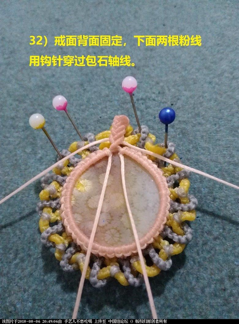 中国结论坛   图文教程区 204750dzdfnzre8k7rn7ct