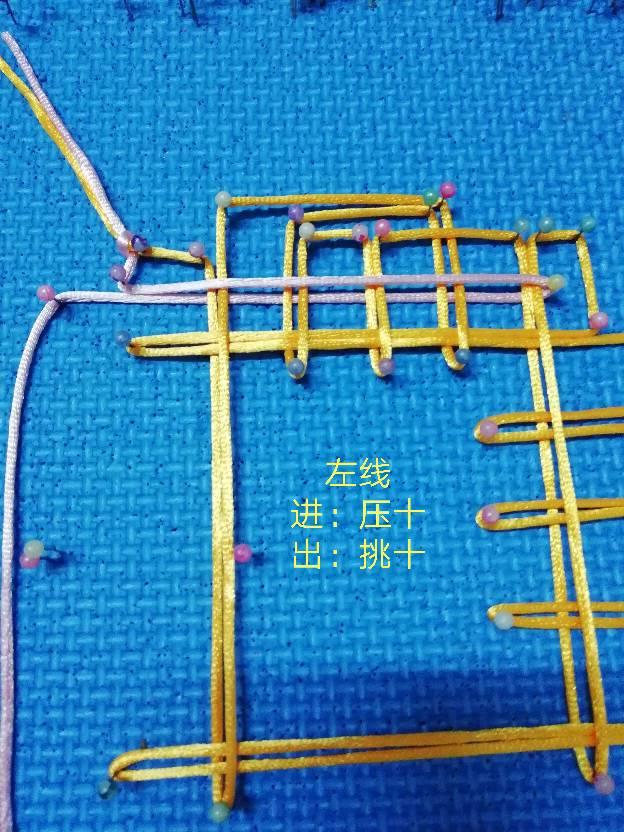 中国结论坛 回菱盘长拓展(附双联结简单版)  图文教程区 210240urgyb8fstm5kmglm