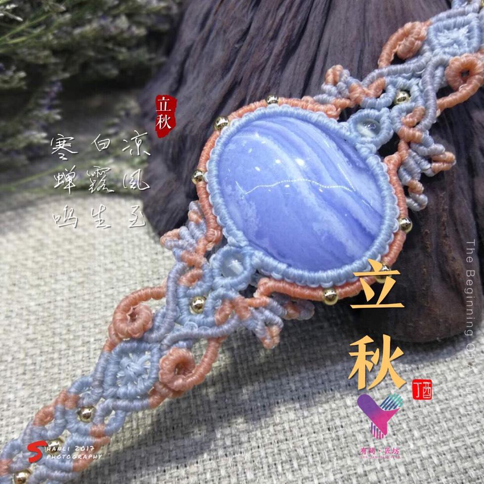 中国结论坛 绿浪  作品展示 223026upnp0ubjcuxn0uvn