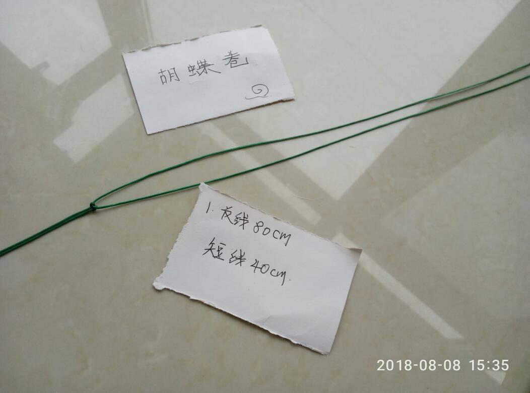 中国结论坛 蝴蝶卷~扣头教程  图文教程区 175710vg5ya8t8yb1ystha
