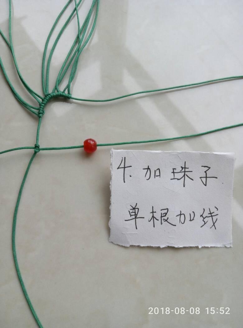中国结论坛 蝴蝶卷~扣头教程  图文教程区 175715jae55z7h5krc008e