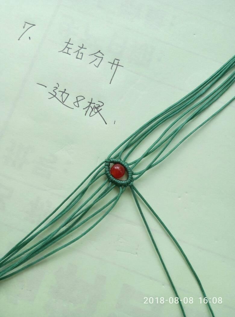 中国结论坛 蝴蝶卷~扣头教程  图文教程区 175719o9cihhchauu7uaur