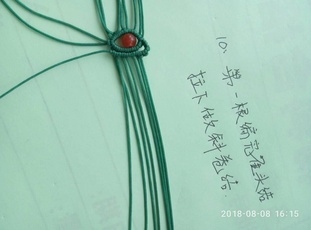 中国结论坛 蝴蝶卷~扣头教程  图文教程区 175722gr858snf8u85ttpw