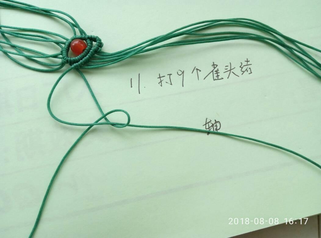 中国结论坛 蝴蝶卷~扣头教程  图文教程区 175724k4me3607yiv3e15d