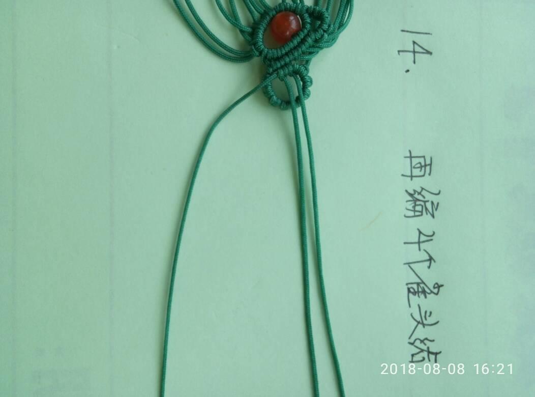 中国结论坛 蝴蝶卷~扣头教程  图文教程区 175726mb8f5qh5qlj89b3y