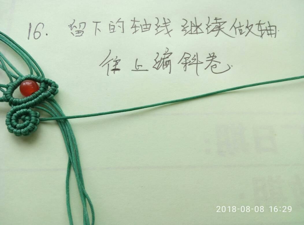 中国结论坛 蝴蝶卷~扣头教程  图文教程区 175731z5xhs0gr8z5ehl22