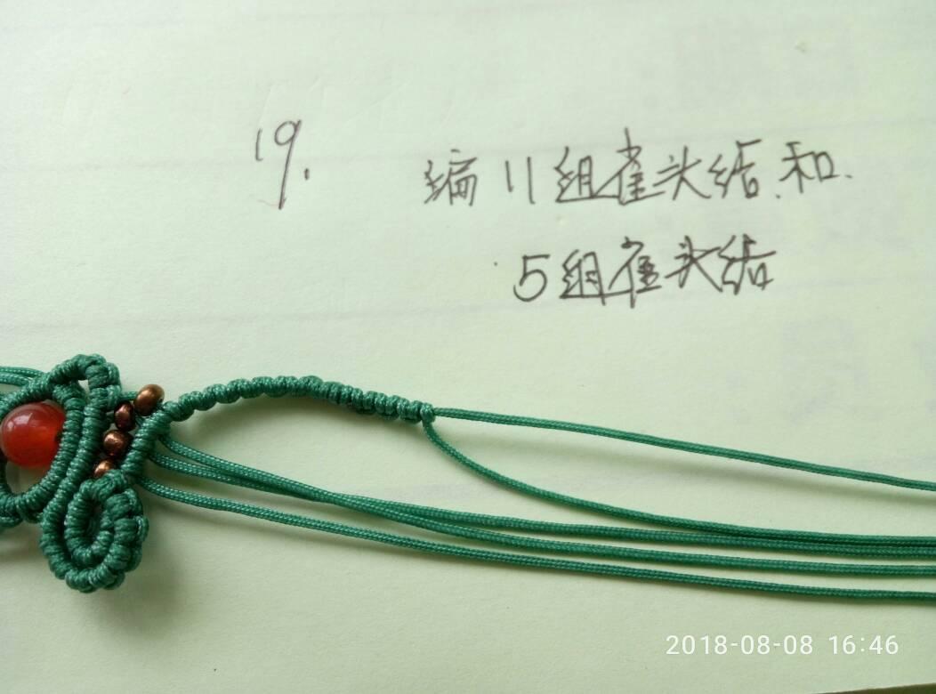 中国结论坛 蝴蝶卷~扣头教程  图文教程区 175732l6a9a5as8az954xx