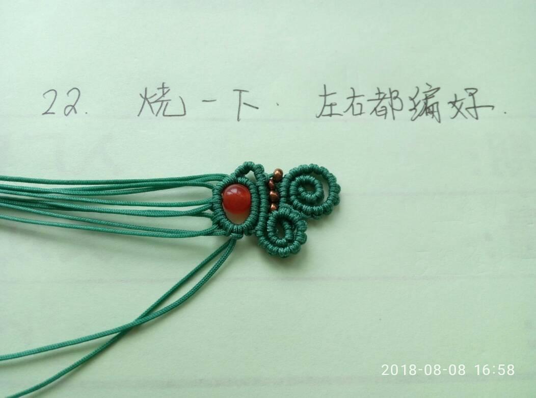 中国结论坛 蝴蝶卷~扣头教程  图文教程区 175737lddiywsg2ws5iizw
