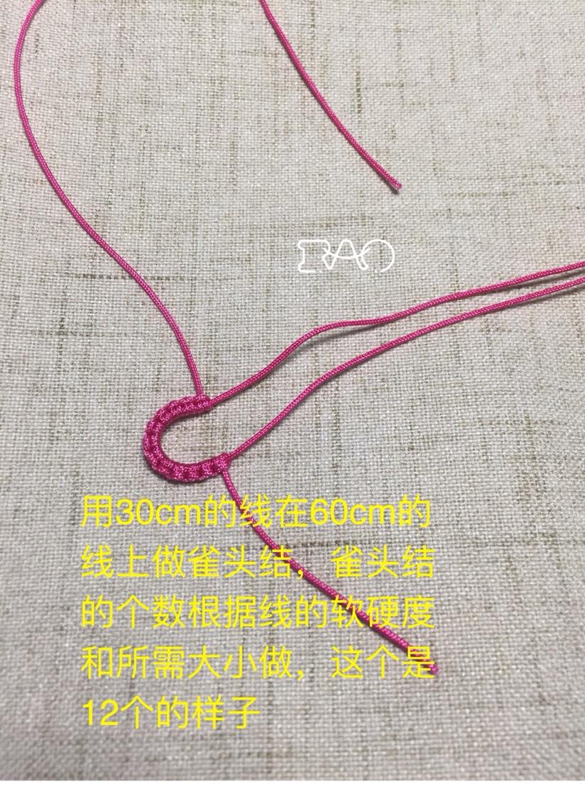 中国结论坛 钥匙扣  图文教程区 191112zxizxk36gg16wk9v