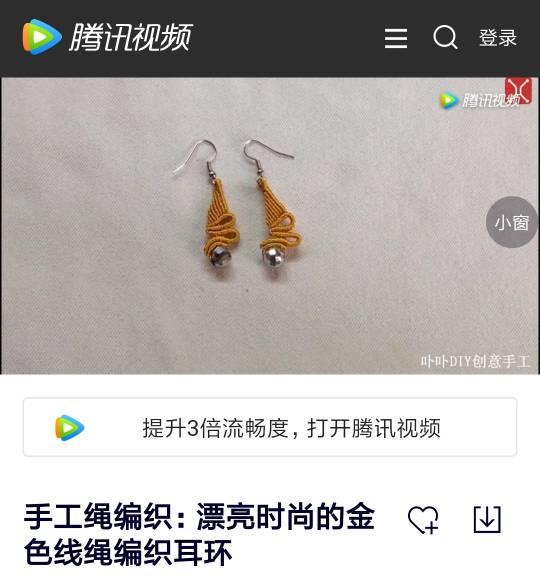 中国结论坛 耳坠教程  图文教程区 222520epx2dd5bq2bb57x2