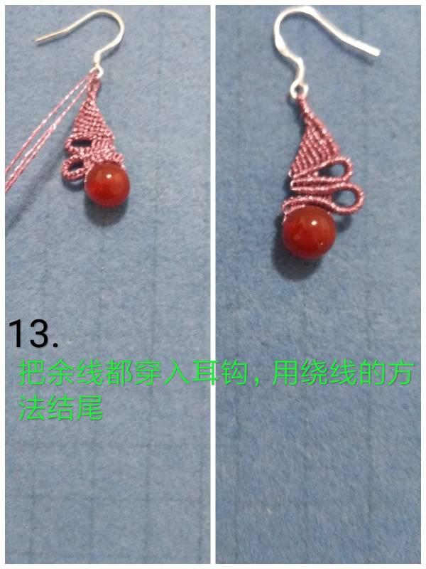 中国结论坛   图文教程区 222723xgzr0awfrc1t6001