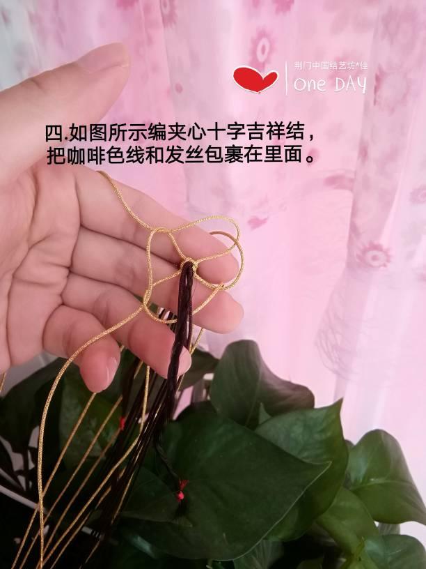 中国结论坛 青丝夹心十字吉祥结手链教程  图文教程区 213646nko3so4p4beecqp5
