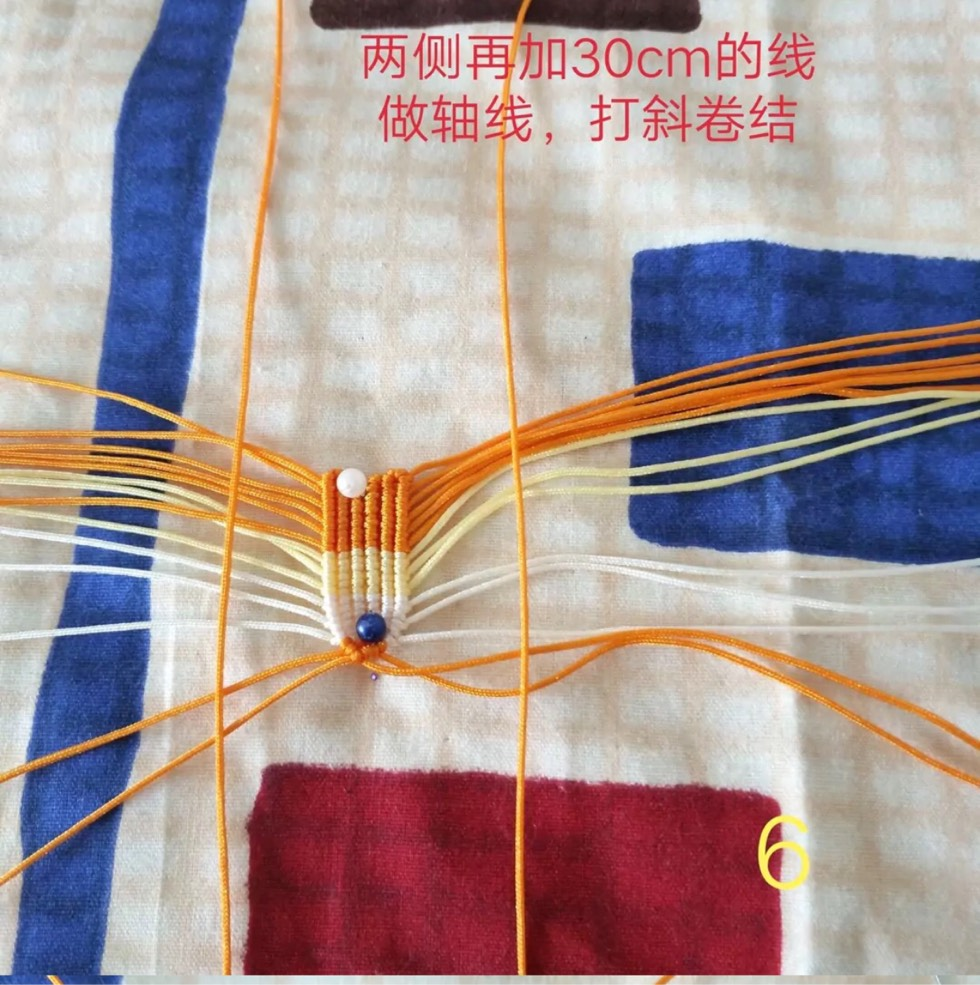 中国结论坛 牡丹花中层花瓣教程  立体绳结教程与交流区 234124t4z8k34gomn4u3ms