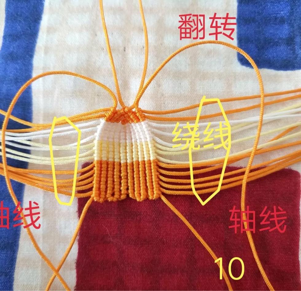 中国结论坛 牡丹花中层花瓣教程  立体绳结教程与交流区 234128rzn4e2r2rznicfll