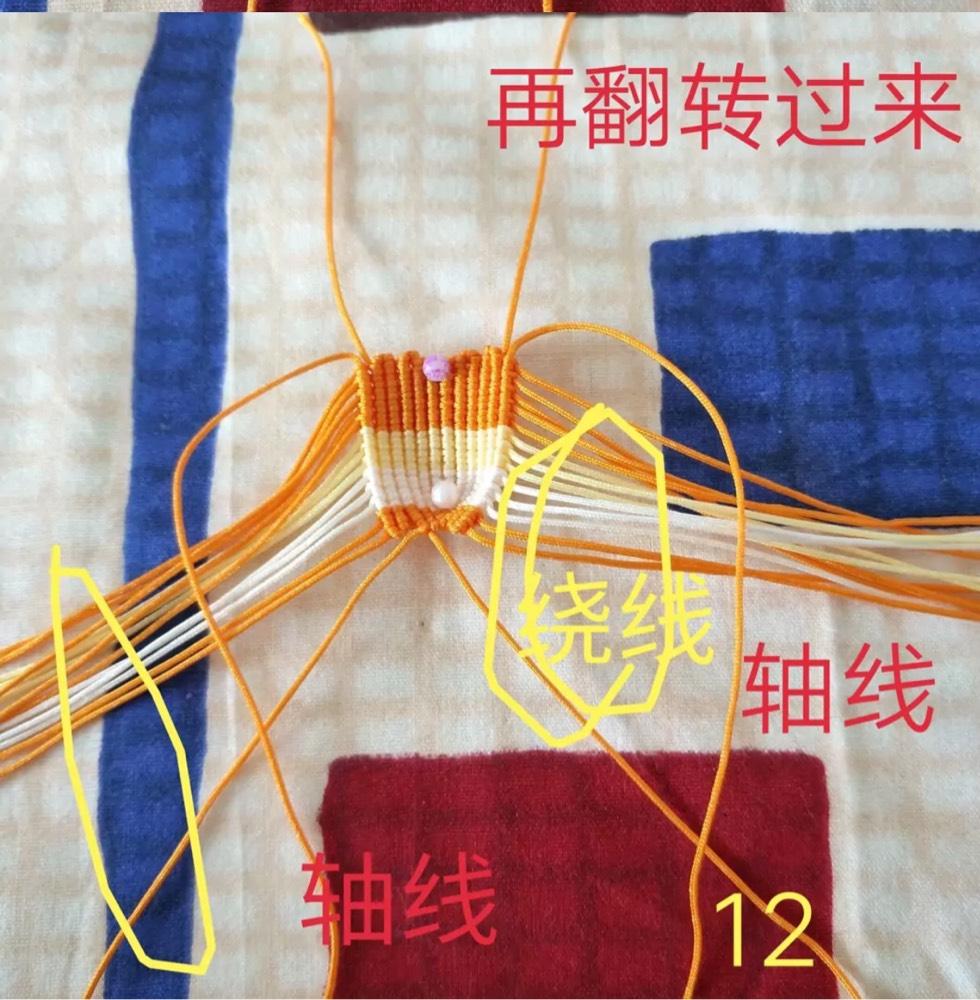 中国结论坛 牡丹花中层花瓣教程  立体绳结教程与交流区 234131splze7bvkpvkpe2s
