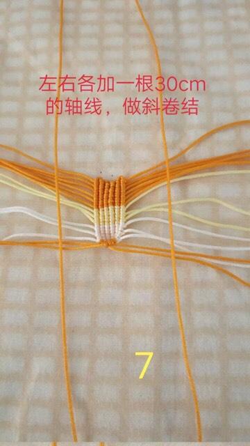 中国结论坛 牡丹花最外层花瓣教程  立体绳结教程与交流区 110908c503c5jvah33kv3h