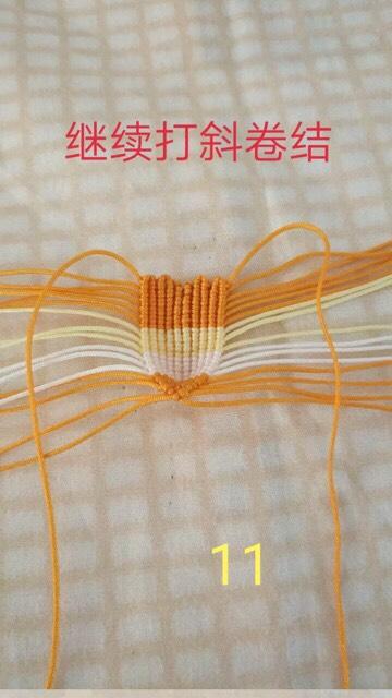 中国结论坛 牡丹花最外层花瓣教程  立体绳结教程与交流区 110910fllddzdgd52l2wic