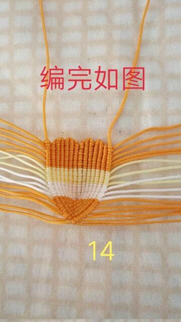 中国结论坛 牡丹花最外层花瓣教程  立体绳结教程与交流区 110913mim9xs59s3mfbkgx