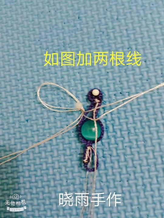 中国结论坛 包珠款音符  图文教程区 022241kwd0xudwuerdwuwr