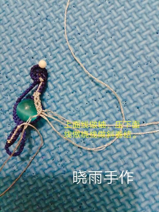 中国结论坛 包珠款音符  图文教程区 022243dz9f2m0fo2pxuugu