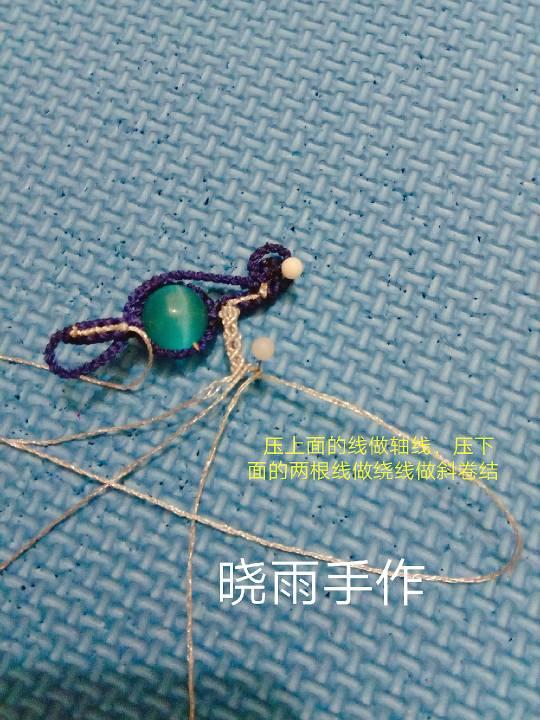 中国结论坛 包珠款音符  图文教程区 022244leeo13facp33z2tc
