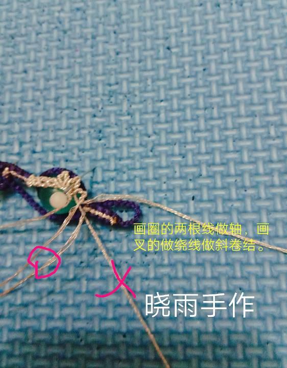 中国结论坛 包珠款音符  图文教程区 022245ecxeoi7tcep7mxm6