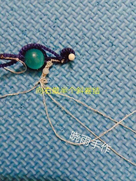 中国结论坛 包珠款音符  图文教程区 022245q1i76xfxxccx7iv3